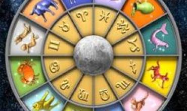 Астрологични консултации - гр. Варна